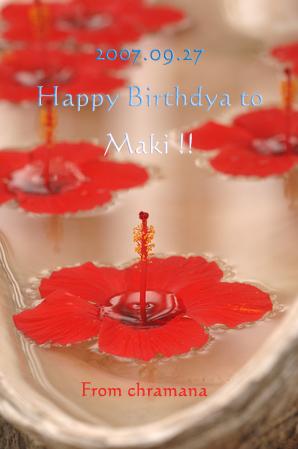 Maki_birthday