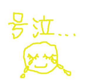 Cocolog_oekaki_2008_09_29_21_33