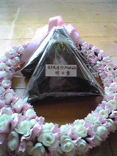 2009年初新島レッスン♪