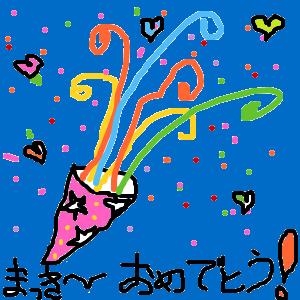 Cocolog_oekaki_2010_05_16_21_50