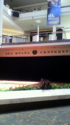 アラモアナセンターステージ