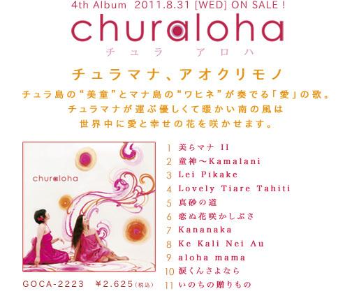 Album_b_2